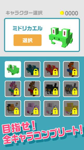 色当てクイズアプリ「フリッキュー(FliQ!)」サンプル3
